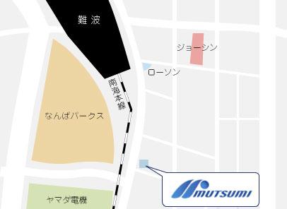 大阪営業所 地図